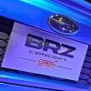 Logo de la Subaru BRZ